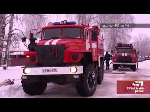 В Рузаевке начался суд над мужчиной, чьи внучки сгорели при пожаре