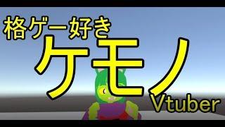 「【格ゲー好きVtuber】 ナスチャンネル 始動します!」のサムネイル