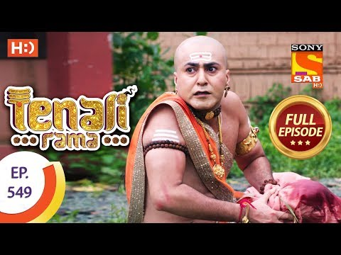Tenali Rama - Ep 549 - Full Episode - 9th August, 2019