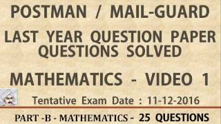 postal exam last year question paper discussion maths part b postman mail guard   video part 1