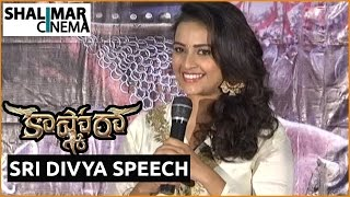 Sri Divya Cute Speech At Kashmora Telugu Movie Audio Launch || Karthi, Nayanthara, Sri Divya