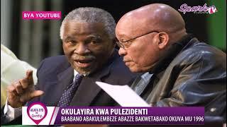 OKULAYIRA KWA PULEZIDENTI: Babaano abakulembeze abazze bakwetabako okuva mu 1996