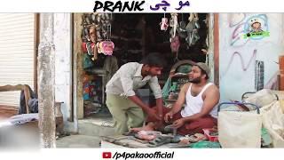Mouchi prank | p4pakao pranks |