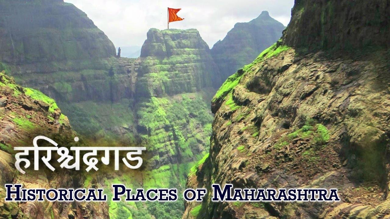 Image result for harishchandragad