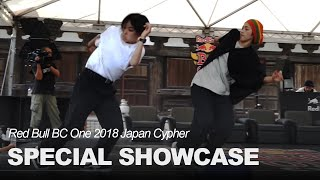 【SPECIAL SHOWCASE】 RUSHBALL ( Kyoka & MAiKA ) │ Red Bull BC One 2018 Japan Cypher │ FEworks
