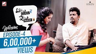 Atu Class Itu Mass Episode 4 || Latest Telugu Web Series 2018 || Ravi Ganjam || Z Flicks