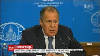 видео Лавров Сергій Вікторович