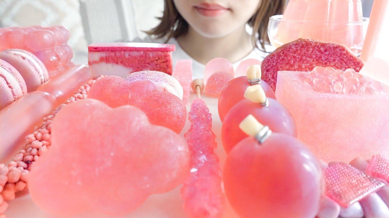 【咀嚼音】ピンクスイーツを食べる【ASMR】PINK FOODS SWEETS DESSERTS NERDS ROPE WAX CANDY KOHAKUTOU