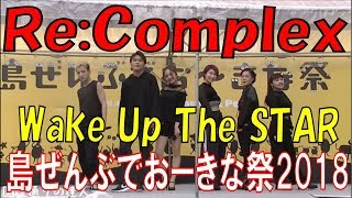 Re:Complex - Wake Up The STAR
