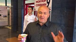 Смотреть видео Экология Москвы: Выборам Мэра Москвы навстречу. онлайн