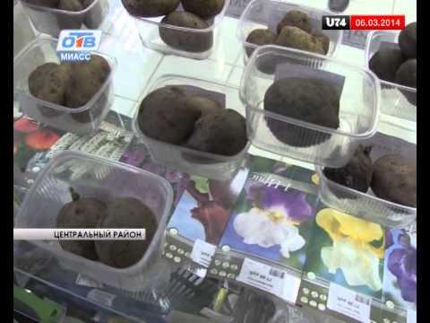 """Магазин """"Усадьба"""" предлагает товары к садовому сезону"""