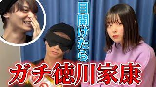 【徳川家康】ジュキヤの誕生日にガチ推しの加藤乃愛プレゼントしてみた!!