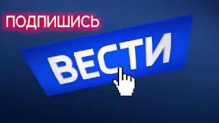 Смотреть видео В аварии в Дагестане погибли три человека   Россия 24 онлайн
