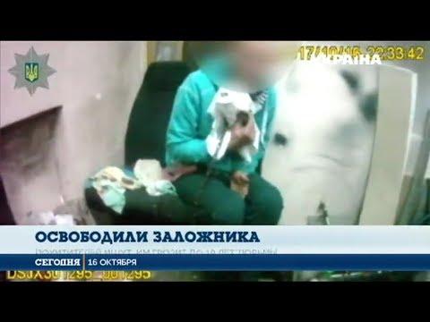 Сегодня: В Одессе полицейские освободили мужчину, которого из-за долгов посадили на цепь