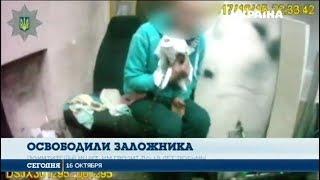 В Одессе полицейские освободили мужчину, которого из-за долгов посадили на цепь