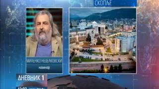 Makedonija: Neizvjestan Sastanak Kod Ivanova, EU Poziva Na Priznanje Novog Predsjednika Sobranja