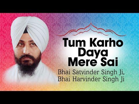 Bhai Satvinder Singh Ji, Bhai Harvinder Singh Ji - Tum Karho Daya Mere Sai - Sewa Te Simran