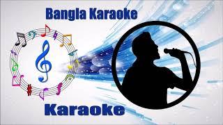debi-adnan asif-bangla song karoke