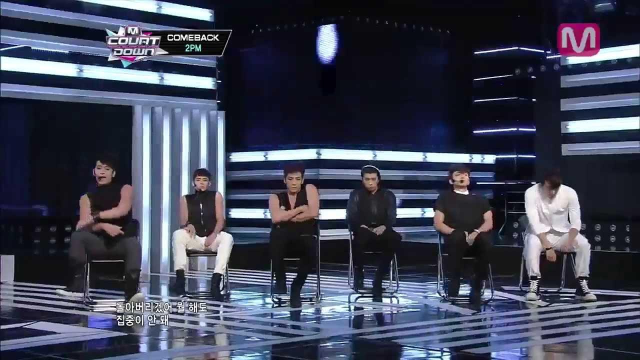 2PM -하 니 뿐  (A D T O Y) live 130516