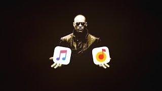 apple Music против Яндекс.Музыки. Кто круче?