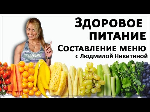 ПИТАНИЕ БЕРЕМЕННОЙ, МЕНЮ БЕРЕМЕННОЙ, витамины