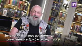 Открытым текстом с Анатолием Вассерманом Выпуск от 06.12.2019 Часть 4