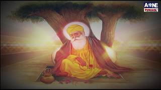 Amargarh | Gurupurab Wishes From Rajinderpal Singh Sokhal | AOne Punjabi Tv |