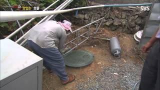 신안군 작은 섬의 새로운 물줄기, 빗물 @[SBS 현장21] 130806