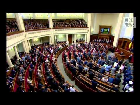 Ukraine Swears In