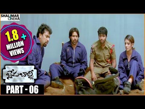 Blade Babji Telugu Movie Part 06/11 || Allari Naresh Sayali Bhagat || Shalimarcinema