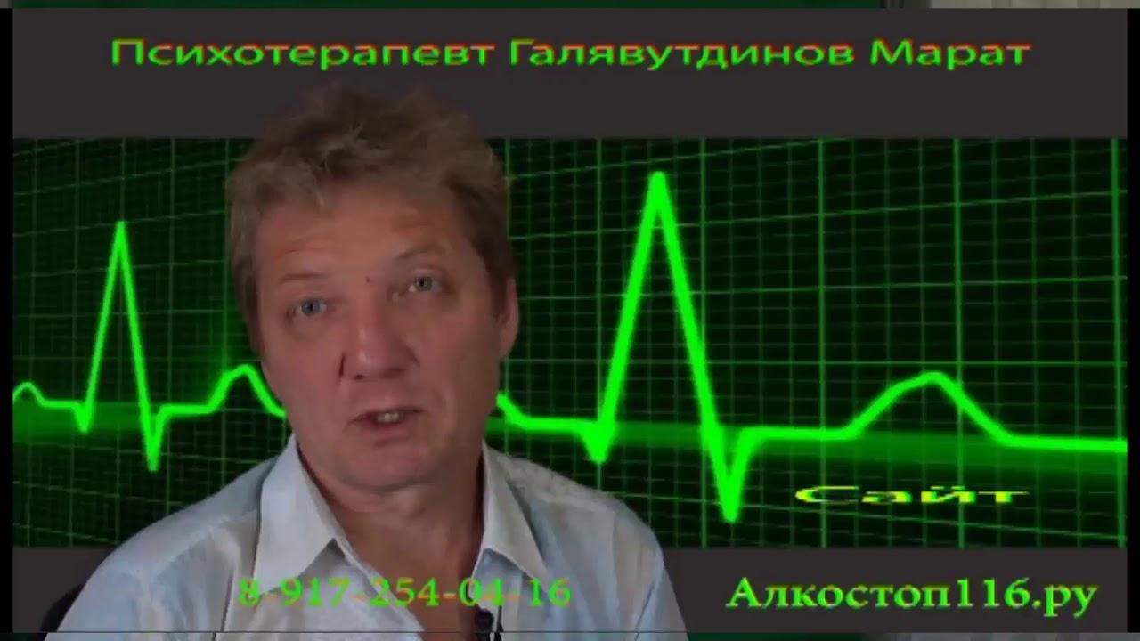 Запой воткинск мнпц наркологии дзм клинический филиал 1