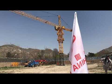 Ceremony held to mark official start of China-aided construction project in Kabul