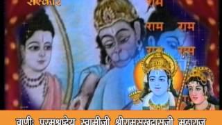 Bhav Nirzar | Ramsukhdasji Maharaj | Ananya Bhav Ki Mah | Ep # 19 Part 1