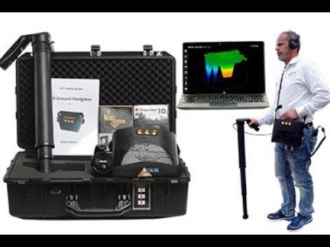 metal detector in Dubai uae 2018 - 00971507737755 suppliers price dealer shop abu dhabi
