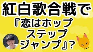 第69回 NHK紅白歌合戦に、星野源さんが出場する事が発表されました。 『...