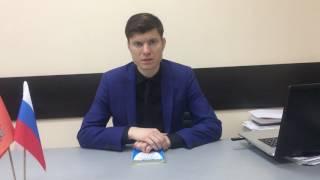 видео Как запросить постановления суда кассационной инстанции в арбитражном процессе