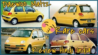 Daewoo Matiz Review in Hindi#SUCCESSOR OF CHEVY SPARK