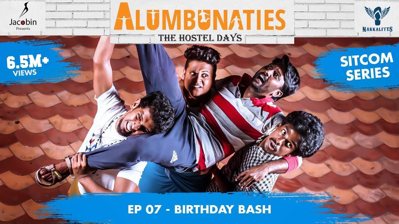 Download Alumbunaties - Ep 07 BIRTHDAY BASH - Sitcom Series   Tamil web series- With Eng Subs