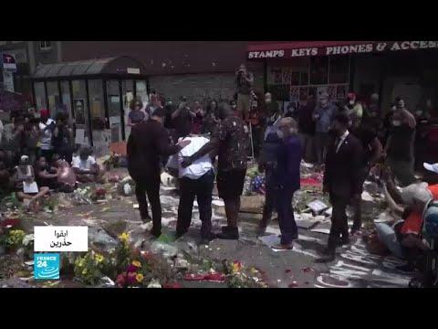 غضب لم يهدأ في أرجاء العالم احتجاجا على مقتل الأمريكي جورج فلويد  - 19:01-2020 / 6 / 2