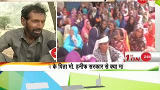 Auranzeb's father speaks to Zee News: Asks who is responsible for killing his son