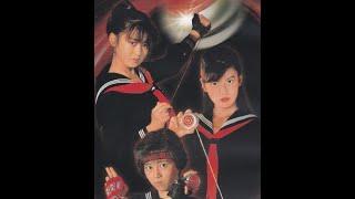 『スケバン刑事』関連の曲を中心に集めました。 1.斉藤由貴「白い炎」 (...