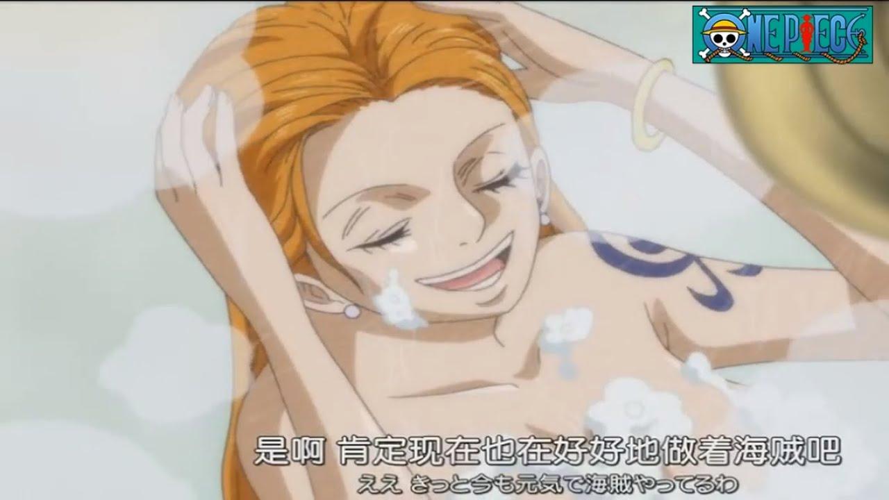 最新海贼王,娜美又在洗澡了,你看哪呢?