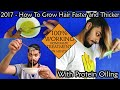 How To Grow Hair Faster With Protein Oiling | Homemade Protein Oiling for Thicker Hair Growth |