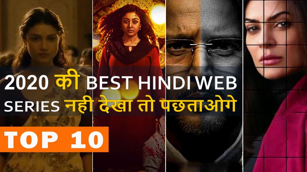 Download Top 10 Best Hindi Web Series 2020 After Asur
