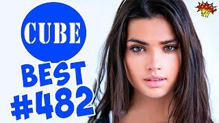BEST CUBE #482 ЛУЧШИЕ ПРИКОЛЫ COUB от BOOM TV