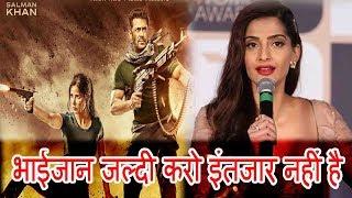 Sonam kapoor Reaction Salman khan Film Poster Tiger Jinda hai Pbh News