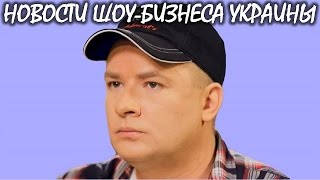 Данилко призвал пустить Самойлову на «Евровидение». Новости шоу-бизнеса Украины.(, 2017-03-23T17:00:04.000Z)