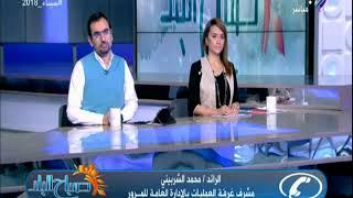 ⭕ المرور: انقلاب سيارة نقل محملة بمواد بتروليه أعلى الدائرى.. ووفاة شخص وإصابة 2 اخرين   صباح البلد