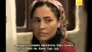 Невеста (5 серия)