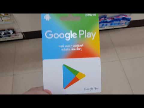 เติมเกมมือถือด้วย Google Play Card แค่ไปร้านสะดวกซื้อข้างบ้าน